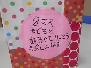 25 (8)